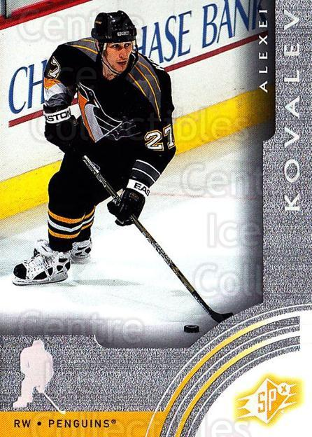 2001-02 SPx #51 Alexei Kovalev<br/>5 In Stock - $1.00 each - <a href=https://centericecollectibles.foxycart.com/cart?name=2001-02%20SPx%20%2351%20Alexei%20Kovalev...&quantity_max=5&price=$1.00&code=96827 class=foxycart> Buy it now! </a>