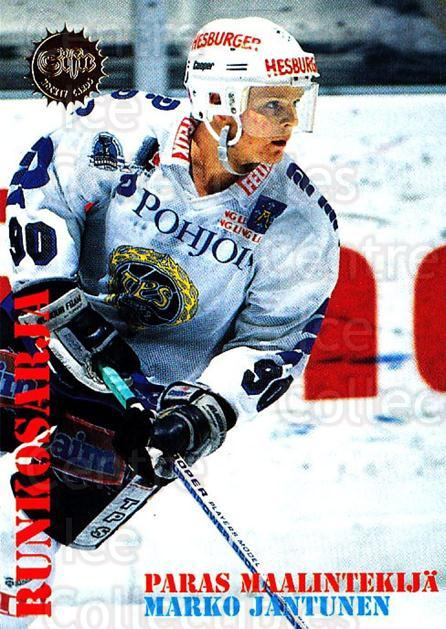 1994-95 Finnish SISU #154 Marko Jantunen<br/>4 In Stock - $2.00 each - <a href=https://centericecollectibles.foxycart.com/cart?name=1994-95%20Finnish%20SISU%20%23154%20Marko%20Jantunen...&quantity_max=4&price=$2.00&code=969 class=foxycart> Buy it now! </a>