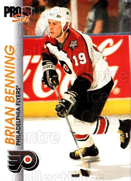 1992-93 Pro Set #135 Brian Benning<br/>3 In Stock - $1.00 each - <a href=https://centericecollectibles.foxycart.com/cart?name=1992-93%20Pro%20Set%20%23135%20Brian%20Benning...&quantity_max=3&price=$1.00&code=9734 class=foxycart> Buy it now! </a>