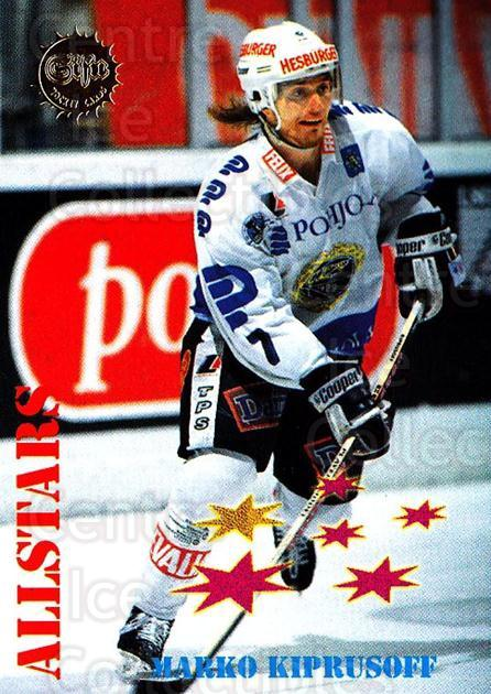 1994-95 Finnish SISU #161 Marko Kiprusoff<br/>3 In Stock - $2.00 each - <a href=https://centericecollectibles.foxycart.com/cart?name=1994-95%20Finnish%20SISU%20%23161%20Marko%20Kiprusoff...&quantity_max=3&price=$2.00&code=976 class=foxycart> Buy it now! </a>