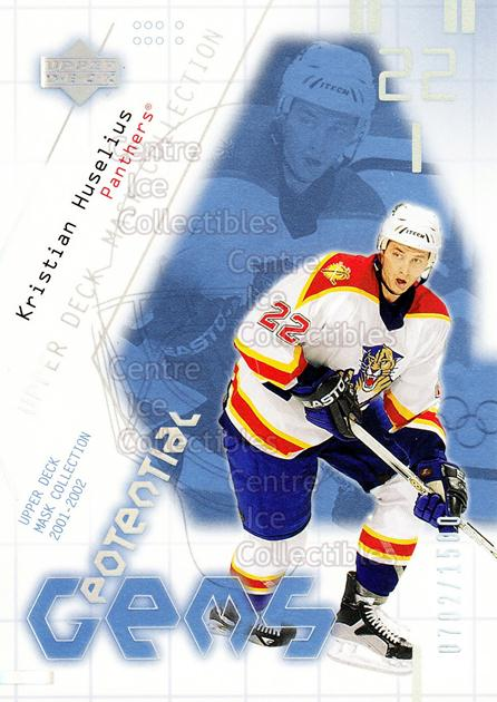 2001-02 UD Mask Collection #147 Kristian Huselius<br/>10 In Stock - $3.00 each - <a href=https://centericecollectibles.foxycart.com/cart?name=2001-02%20UD%20Mask%20Collection%20%23147%20Kristian%20Huseli...&quantity_max=10&price=$3.00&code=98362 class=foxycart> Buy it now! </a>