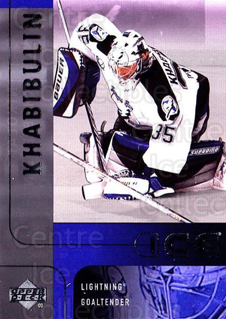 2001-02 UD Ice #121 Nikolai Khabibulin<br/>3 In Stock - $1.00 each - <a href=https://centericecollectibles.foxycart.com/cart?name=2001-02%20UD%20Ice%20%23121%20Nikolai%20Khabibu...&quantity_max=3&price=$1.00&code=99144 class=foxycart> Buy it now! </a>